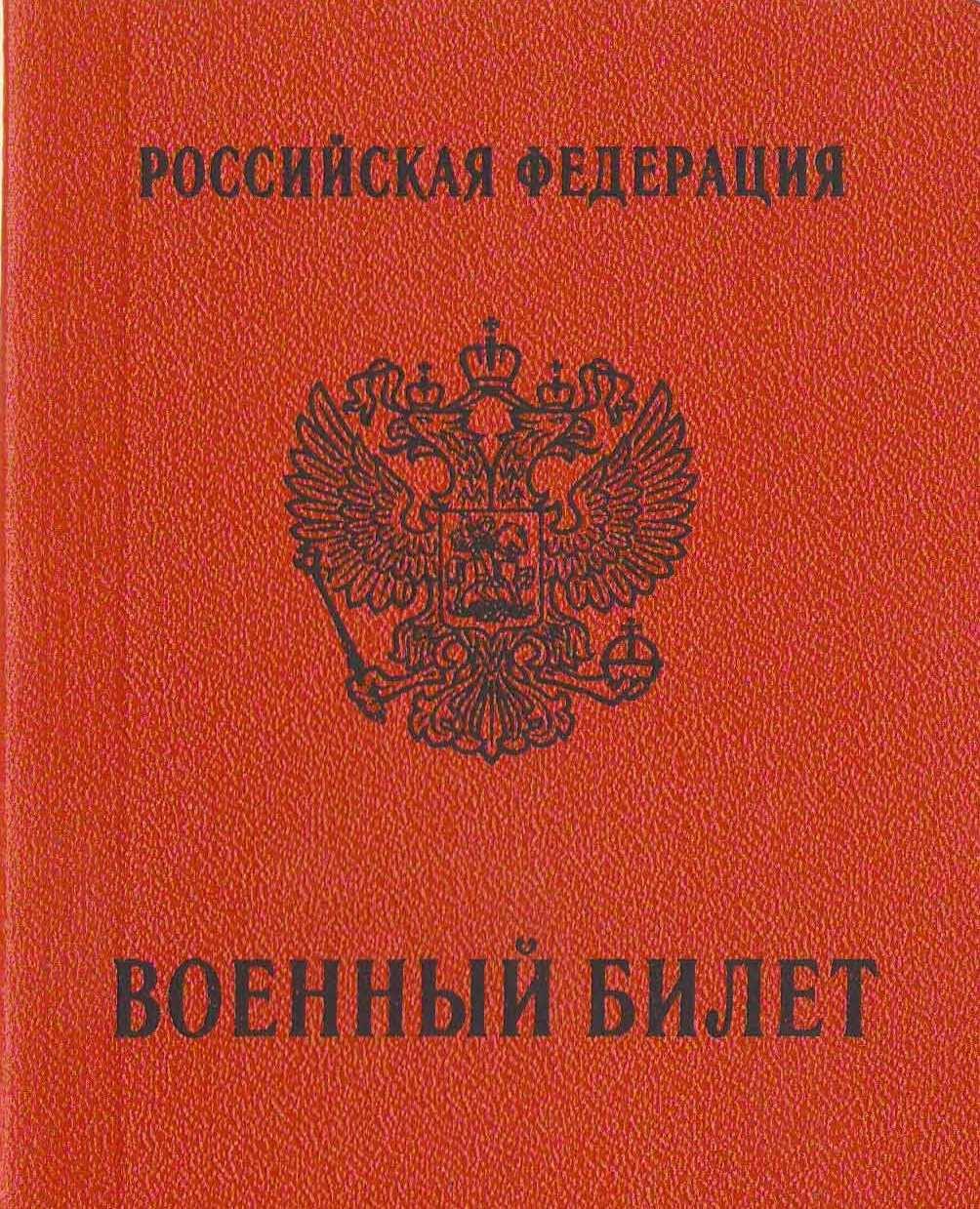 юрист в москве консультация