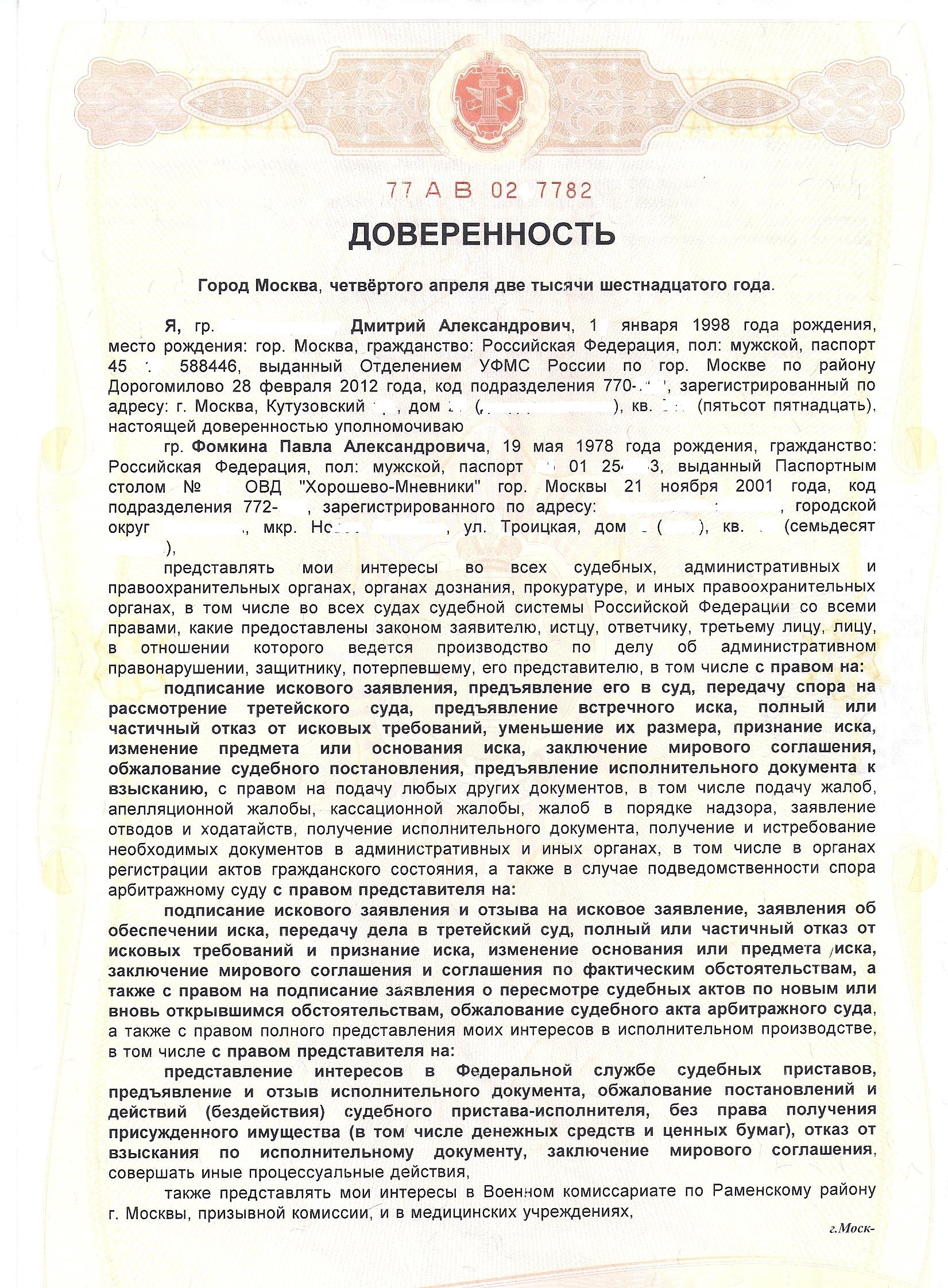 работа в больницах москвы вакансии медсестра